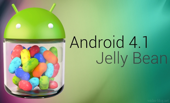 Android-4.1-Jelly-Bean.jpg