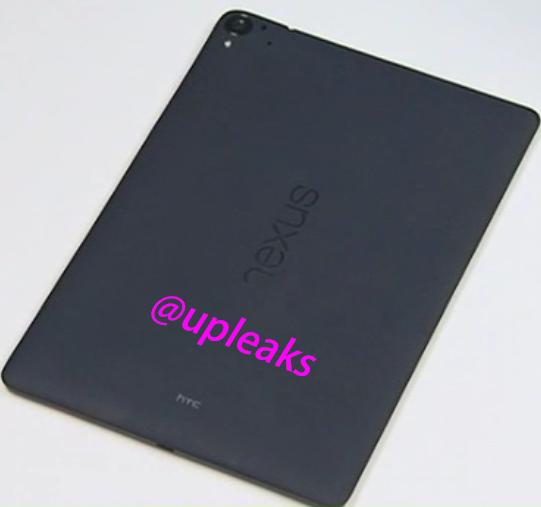HTC-Nexus9.png