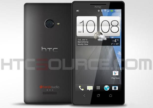 HTC_M7_620.jpg