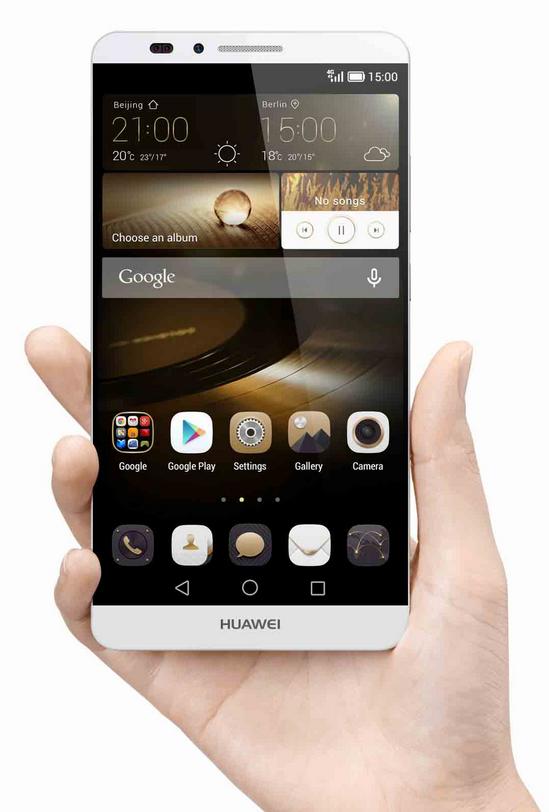 Huawei_Ascen_Mate7_5.png