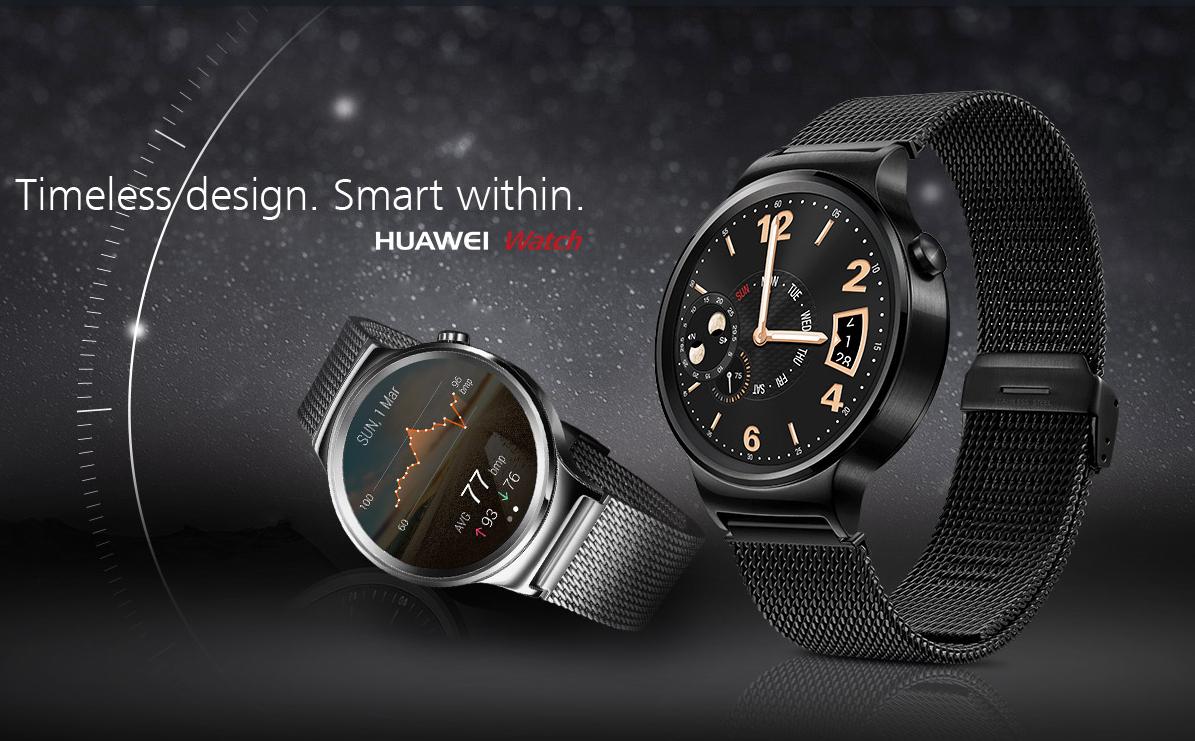 Huawei_watch.png