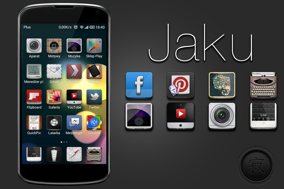 jaku_icons_for_miui_by_grzesek-d54nayq.png