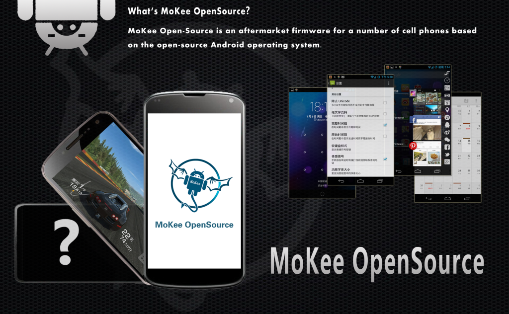 mokee5_BA34_F2056_FE_1024x632_zps4c2f0570.png