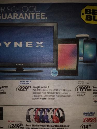 nexus-7-2-best-buy-leak-375x500.jpg