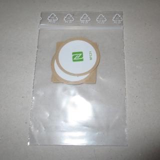 NFC_grün.JPG