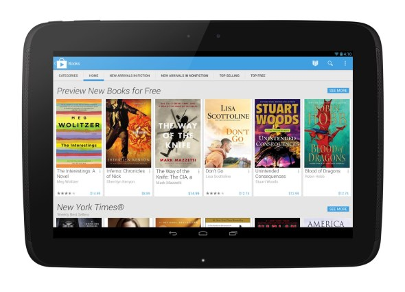 play-books-home-tablet-.jpg