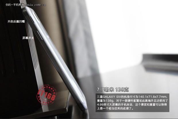Samsung_Galaxy_SIV_China_11-620x414.jpg