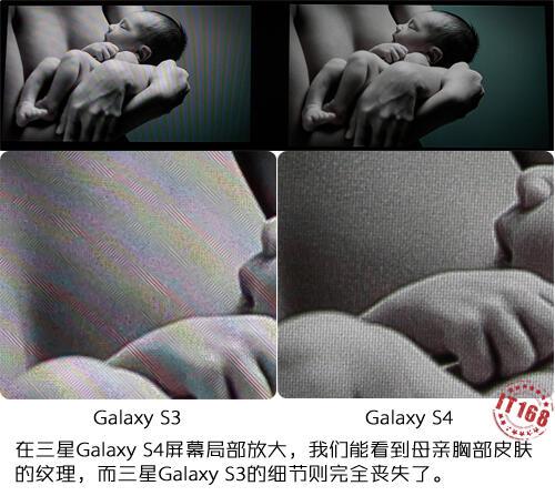 Samsung_Galaxy_SIV_Leak_pixelstruktur-3.jpg